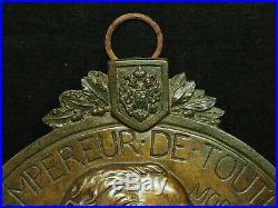 215mm MEDAILLON BRONZE A. BARGAS ALEXANDRE III EMPEREUR RUSSIE CRONSTADT 1891