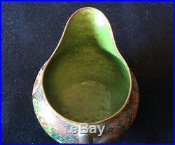 Chine pot bronze cloisonné polychromie fleurs XIX ème siècle, China ZHONGGUO