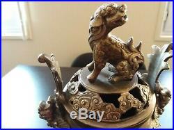 Encensoir ou brûle parfum asiatique bronze fin XIX siècle début XXème