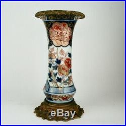 Grand vase en porcelaine Imari à monture en bronze doré Japon XIXe siècle