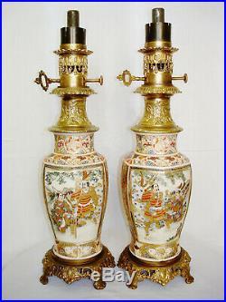 Lampes À Modérateurs En Faïence De Satsuma & Bronze. Ère Meiji XIX Ème Siecle