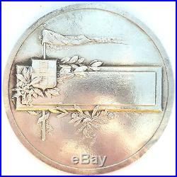 Médaille Argent Massif Ville De Marseille (s703)