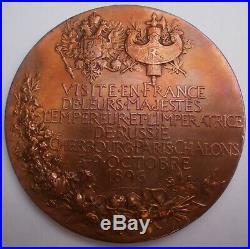 Médaille FRANCE RUSSIE RUSSIA Visite Empereur Tsar Nicolas medal 1896 Paris