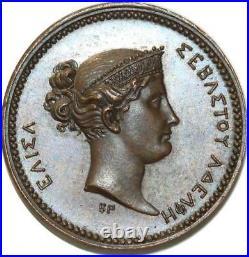 O5647 Rare Médaille Elisa Bonaparte Brenet 1808 Baron Desnoyers SPL FDC