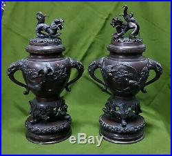 Paire de Brûle Parfums en Bronze patiné, Indochine, fin XIX siècle