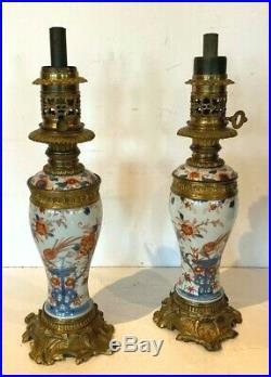 Paire de lampe en porcelaine de chine piétement en bronze ciselé XIX siècle