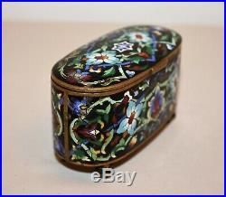 Petit coffret boîte à bijoux en bronze émaillé époque XIX ème siècle