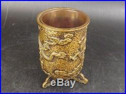 Pot à Pinceaux en Bronze décoré de 2 Dragons Volants. Chine ou Japon XIXe siècle