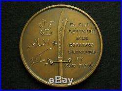 Rare Medaille Bronze E. Rogat 1840 Mehemet Ali Pacha Egypte Ottoman