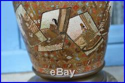 Vase Satsuma Epoque Meji Japon Monture en Bronze XIXe Siècle Hauteur 37cm